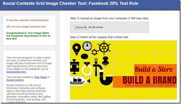 text to image ratio for display ads